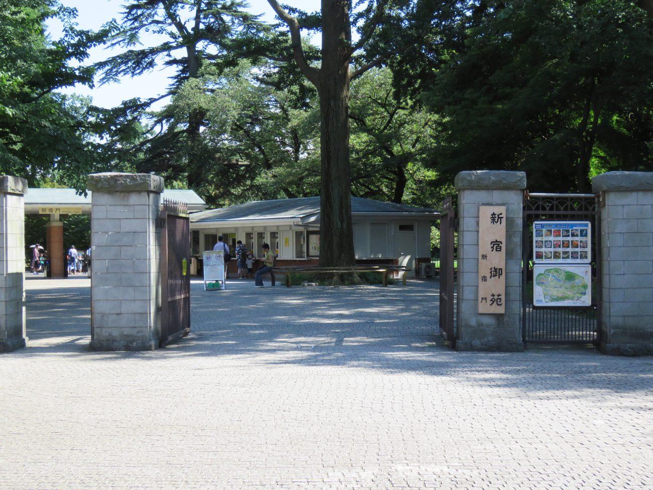 周辺環境(新宿御苑)